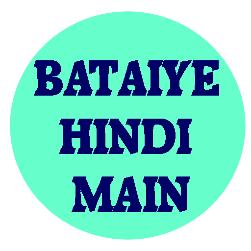 bataiye.com