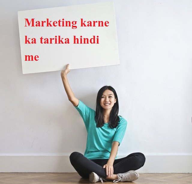Marketing karne ka tarika hindi me