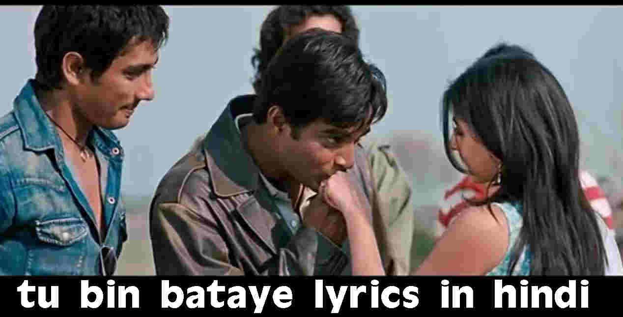 tu bin bataye lyrics hindi